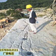 宁河山上修路破裂石头机器图片