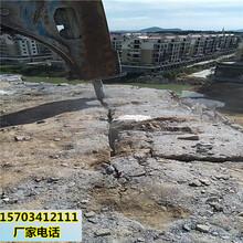 基坑遇到硬巖石挖機打不動用什么機器撐石機鎮江圖片