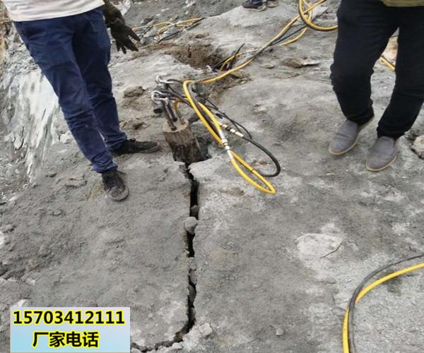 岩石劈裂机液压劈石机厂家南通市质保一年