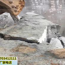 海南藏州开山破石头用什么机器效率快能开多少方图片