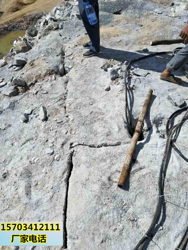 鄂州比钩机破石效率高的破石头机器-劈山斧