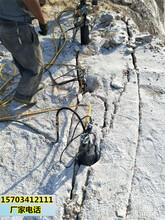 綏化地鐵隧道巖石開挖用什么設備效率高圖片