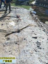 思茅石場礦山開采巖石效率高的設備圖片