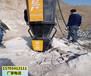 舟山市挖地基遇到硬石頭打不動用什么機器安全可靠