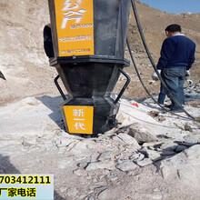 大兴安岭新开采破裂石头方法图片