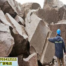 石灰石礦開采破除巖石設備長寧圖片
