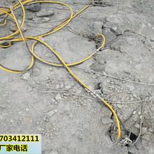 采石場開采炮錘打不動液壓巖石劈裂器阿拉爾圖片