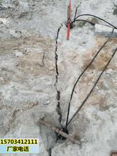 庆阳市硬石头静态拆除静态岩石劈裂机方案解说图片