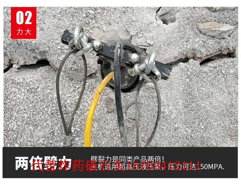 兴安盟破除硬石头液压劈裂机-破石机