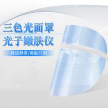 新款Led光子嫩膚面罩生產廠家直銷家用美容面罩廠家價