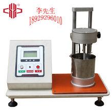 ISO3380,皮革收缩温度试验机,高低温试验箱