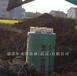 小区全自动一体化提升泵站品牌