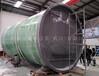 哈尔滨一体化玻璃钢提升泵站厂家
