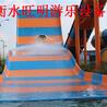 水上彩虹滑梯_大型水上彩虹滑梯_儿童水上彩虹滑梯_旺明水上彩虹滑梯厂家