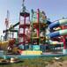 大型樂園水滑梯,水上游樂園
