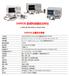 东莞出售安捷伦E4991B阻抗分析仪