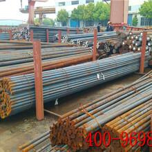 大口径圆钢y20圆钢厂家直销图片