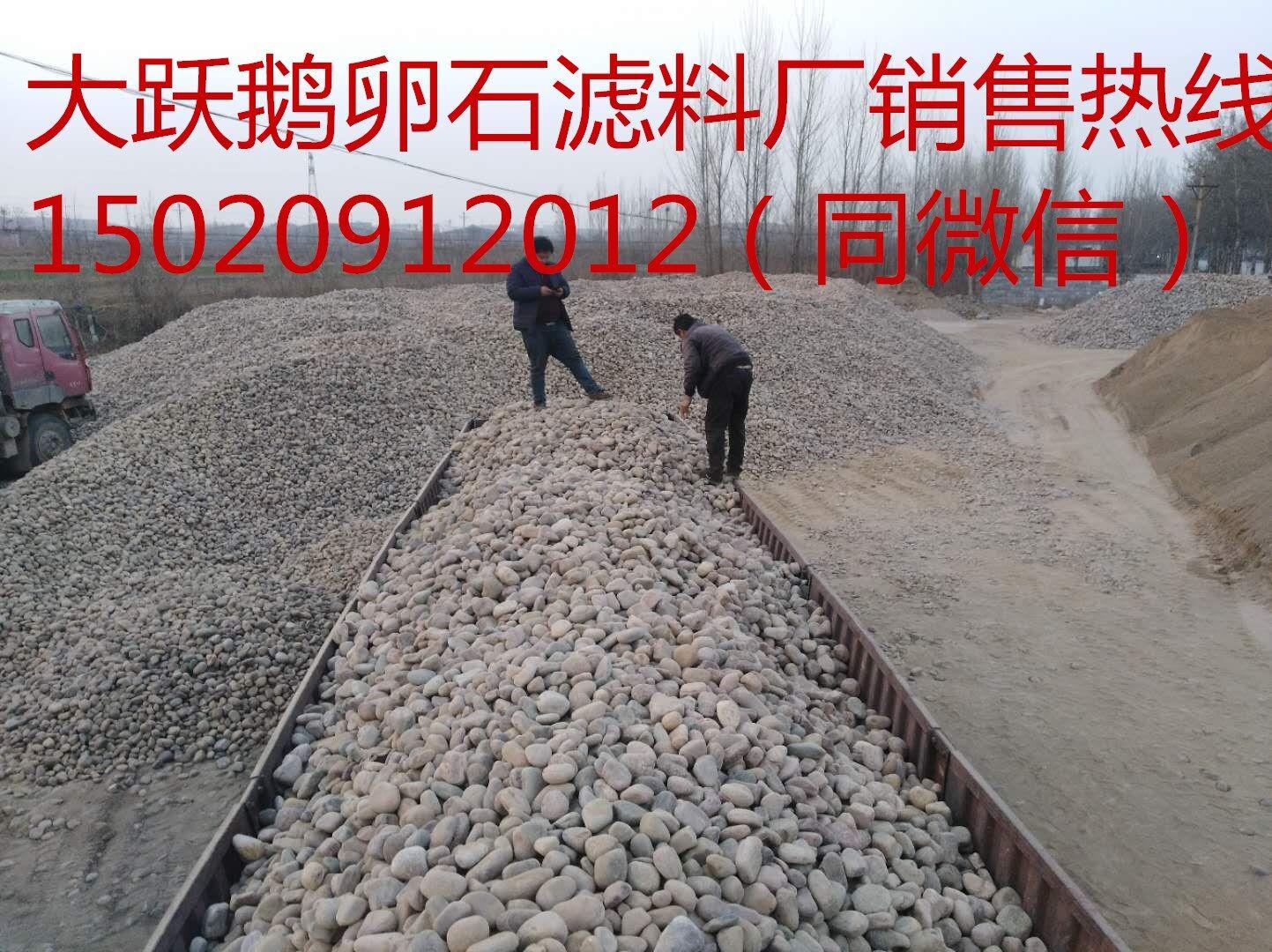 南京市鹅卵石生产厂家