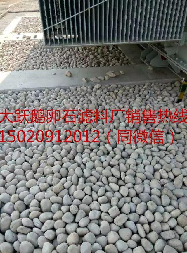 五寨县鹅卵石鹅卵石虑料市场价格