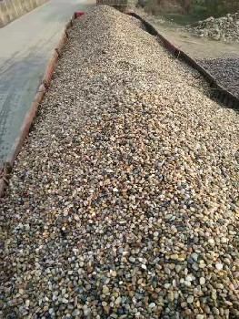 无锡滨湖鹅卵石滤料卵石滤料砾石滤料承托层4-8mm供应
