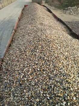 南京六合钢厂过滤水用2-4mm鹅卵石出厂价格