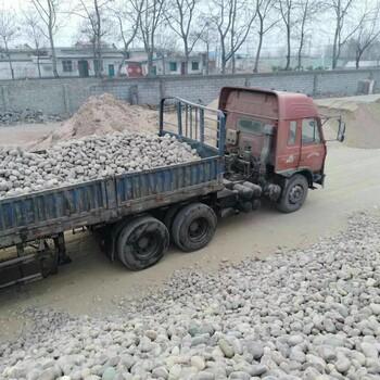 郑州中牟县鹅卵石郑州中牟县电厂鹅卵石供应价格