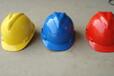 抗氧化玻璃鋼安全帽可定制