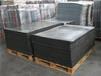 江油市發電廠專用平面型黑色絕緣橡膠板可定制