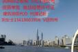 上海办理一家劳务派遣公司的市场价格和大概流程