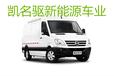 南京金龙新能源汽车报价金龙D11货车面包车纯电动货车