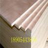 贴红皮包装箱板杨木贴红皮包装箱板不开胶承重力强博汇胶合板