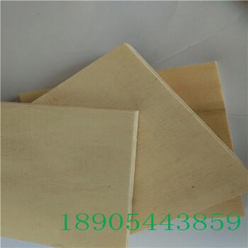 厂家直销多层板二级洞板包装箱杨木多层板压力大硬度高博汇胶合板