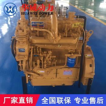 潍柴ZH4100ZG带增压62马力挖掘机用发动机龙工小装载机用柴油机
