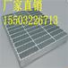 齒型鋼格板鋸齒鋼格板廠家、熱鍍鋅齒型格柵板批發