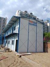 内蒙古赤峰活动房五原县彩钢房防风加厚活动房图片