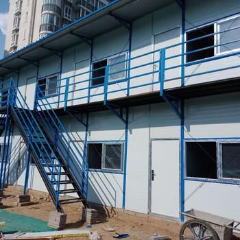 天津津南海河教育园活动房围挡集装箱房等厂家直供