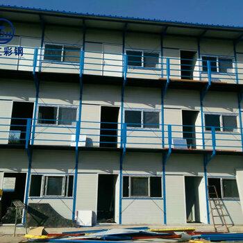 北京加厚彩鋼房標準簡易房昌平廠家批發