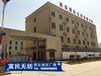 硬質棉生產廠家西安富民無紡