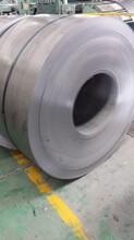 汽車結構件QSTE420TM酸洗高強鋼QSTE420TM寶鋼小卷圖片