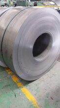 QSTE500TM酸洗汽车钢宝钢QSTE500TM销售图片