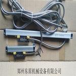 四川光栅尺KA300-370mm信和光栅尺自贡光栅尺