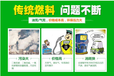浙江湖州新能源熱水器找哪家