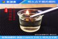 鴻泰萊新能源石油燃料四川新源素無醇植物油燃料廠家