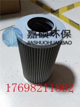 嘉碩廠家生產黎明管路過濾器濾芯HDX-16020