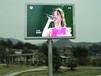 河南科视电子户外全彩p5led显示屏