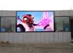河南科视电子户外p6led显示屏产品