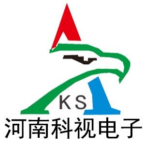 河南科视电子技术有限公司