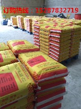 大理聚合物防水修补砂浆152-878-32719图片