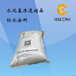 水泥基渗透结晶型防水涂料生产厂家