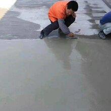水泥混凝土路面快速修补料